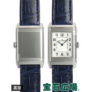 ジャガー・ルクルト JAEGER LECOULTREレベルソクラシック スモール Q2608532【新品】 レディース 腕時計 送料無料