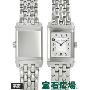 Jaeger-LeCoultre JAEGER LECOULTRE Reverso Classic Small Q2608130 [New] Ladies Watch Free Shipping
