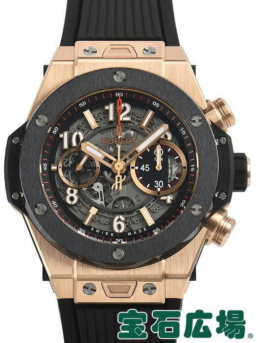 腕時計, メンズ腕時計  411.OM.1180.RX