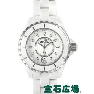Chanel J12 33 H2422 [New] Ladies Watch Envío gratis