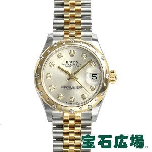 Rolex Rolex Datejust 31 278343 RBR [New] Unisex Watch Free Shipping
