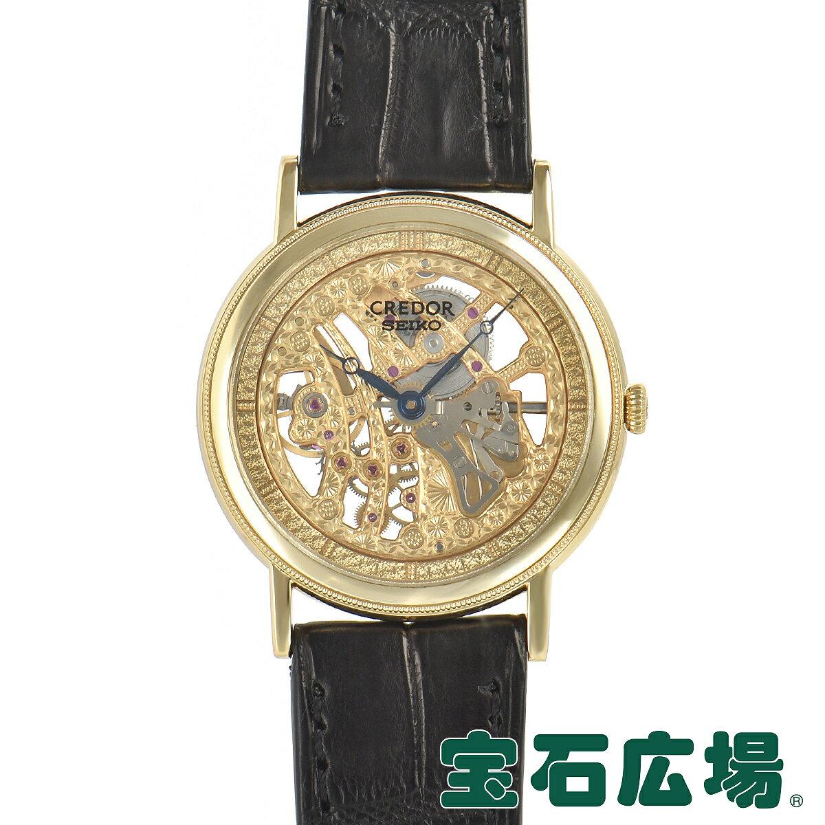 腕時計, メンズ腕時計  SEIKO GBBD998 6899-A268
