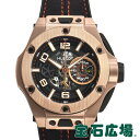 ウブロ HUBLOT ビッグバン フェラーリ キングゴールド 限定生産500本 402.OX.0138.WR【新品】メンズ 腕時計 送料・代引手数料無料