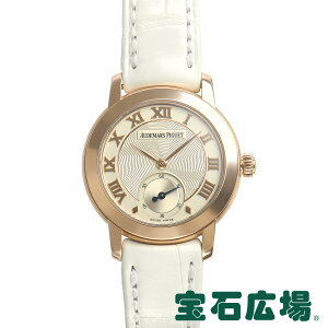 오드 마 피게 AUDEMARSPIGUET Jules Audemars Small Seconds 77230OR.OO.A082MR.01 [중고] 숙녀 시계 무료 배송
