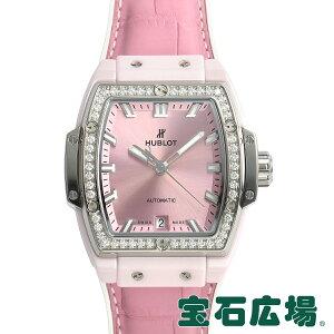 恒宝HUBLOT Spirit of Big Bang粉红陶瓷钻石665.RN.891P.LR.1204 [New]中性手表免费送货