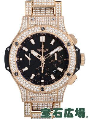 【ウブロ】【ビッグバン ゴールド ブレスレットパヴェ 301.PX.1180.PX.3704】【新品】【腕時計...