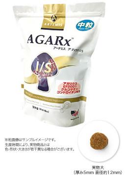 アーテミス アガリクスI/S中粒 1kg EF-2001 乳酸菌 サプリ配合 グルコサミン コンドロイチン プラセンタ