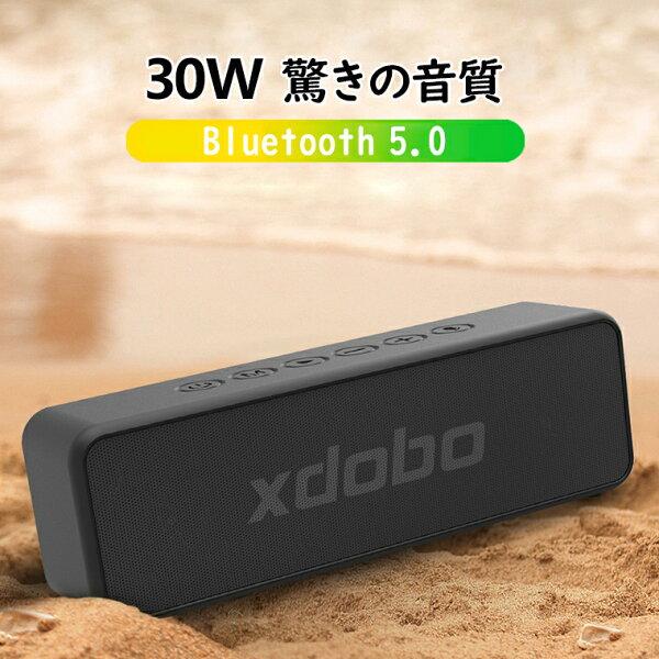 Bluetoothスピーカーワイヤレスブルートゥーススピーカー30W防水高音質Bluetooth5.0テレビ車おしゃれ手元かわい