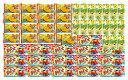 【水ピス射的大会お菓子約100人用】【※代引き不可/送料無料※】射的大会 イベントキット イベント キャンペーン 催事 縁日 集客 促進 企画 販促品 粗品 ノベルティ 景品 賞品 プレゼント お子様 子ども向け 来場促進 ミニ屋台 お祭り ディーラー