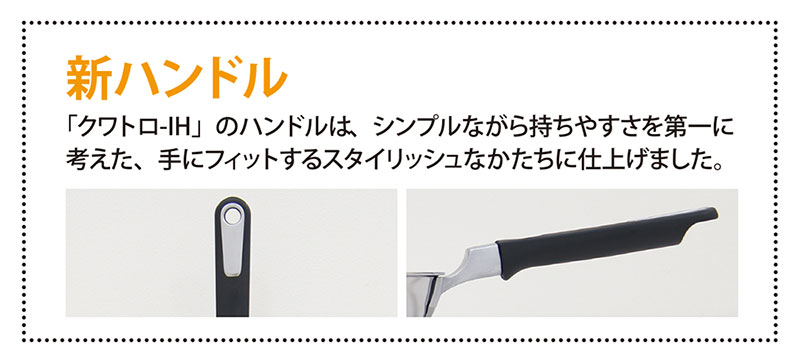 ウルシヤマ金属 クアトロ IH ディープパン24cm