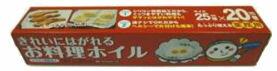 ワタナベ工業 きれいにはがれるお料理ホイル 25cm×20m 50本入れ箱売り。(1本当り396円)