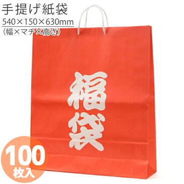 福袋 特大 100枚日本製 高品質 紙袋 業務用 ギフト 軽い 安心 梱包 パッケージ