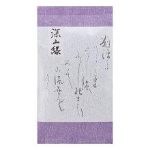日本茶高級煎茶【家庭用】神宮司庁御用達銘茶芳翠園深山緑(みやまみどり)煎茶80gおすすめのおいしいお茶