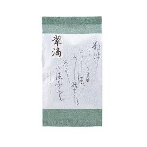 日本茶 高級煎茶【家庭用】【無添加,純国産,一番茶 神宮司庁御用達 芳翠園】翠滴(すいてき)煎茶80g おすすめのおいしいお茶 芳翠園 HOSUIEN 一番茶 水出しOK