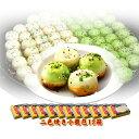 楽天スーパーセール特価・二色焼き小籠包8個入×12パック■オーブン・レンジ対応