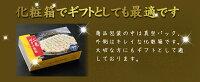 【送料込】【初回限定お試し品】小籠包専門店の二色焼き小籠包■オーブン・レンジ対応2箱