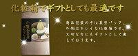 小籠包専門店の小籠包4種詰め合わせ(蒸し用)鵬天閣横浜中華街行列No.105P05Sep15