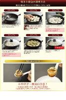 焼き小籠包簡単調理方法