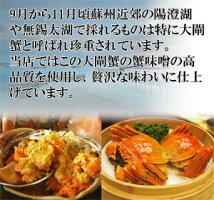 上海蟹味噌小籠包(蒸し用)