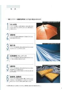 信越化学POLON-T撥水剤1kg/繊維用常温撥水剤