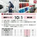 関西ペイントPG80 #641 レッド 1kgセット(シンナー/硬化剤/道具付) 自動車用ウレタン塗料 2液 カンペ ウレタン 塗料 赤 3