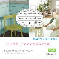 屋外多目的用ペンキ艶消し水性塗料ライトカラー全21色100g