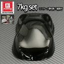 関西ペイントPG80 #400 ブラック7kgセット(シンナー/硬化剤/道具付) 自動車用ウレタン塗料 2液 カンペ ウレタン 塗料 黒