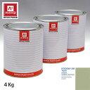 関西ペイント PG80 調色 フィアット 783/A SABBIA 4kg(原液)