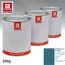 関西ペイント PG80 調色 ホンダ B-613M ブルーホライゾンメタリック 300g(原液)