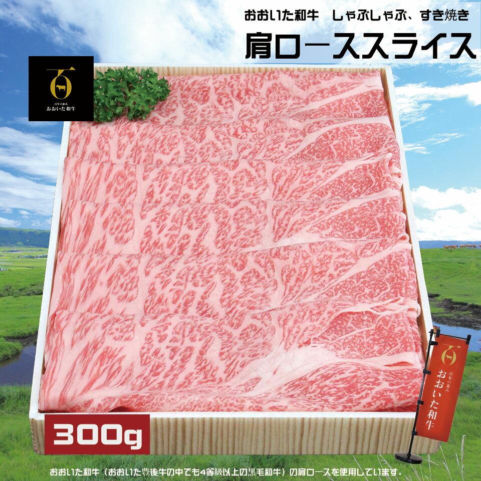 牛肉, 肩ロース  300g () 4 5 12