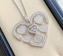 【新品】Chopard ショパール HAPPY DIAMONDS ネックレス 18Kホワイトゴールド ダイヤモンド 797220-1003 (18Kホワイトゴールド 24.6g/ダイヤ2.21ct)