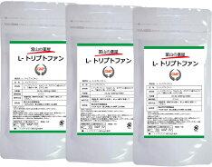 L-トリプトファン粒1日450mg含有お徳用約3ヶ月分純国産品【富山の薬屋さんの健康食品世界の安全基準・医薬品工場製造】