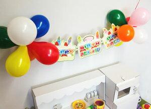 お誕生日を盛り上げる必須ツールおたんじょうびバナーセット