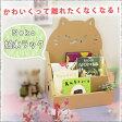 絵本ラック 絵本棚 子供用 3段 ねこ 本棚 収納 絵本 おもちゃ おかたづけbox おかたづけラック おしゃれ 日本製