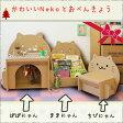 【福袋】キッズデスク3点セット ネコデスク&チェア&絵本ラック