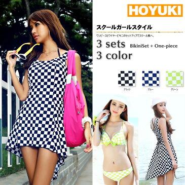 あす楽 水着 レディース 3点セット、ワンピース、裾非対称、水着 ビキニ、水着 体型カバー、t大きいサイズあり/小さいサイズあり/S/M/L/LL/3L