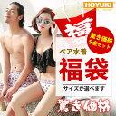 【夏FINALセール30%OFF→クーポン利用で】9点セット...