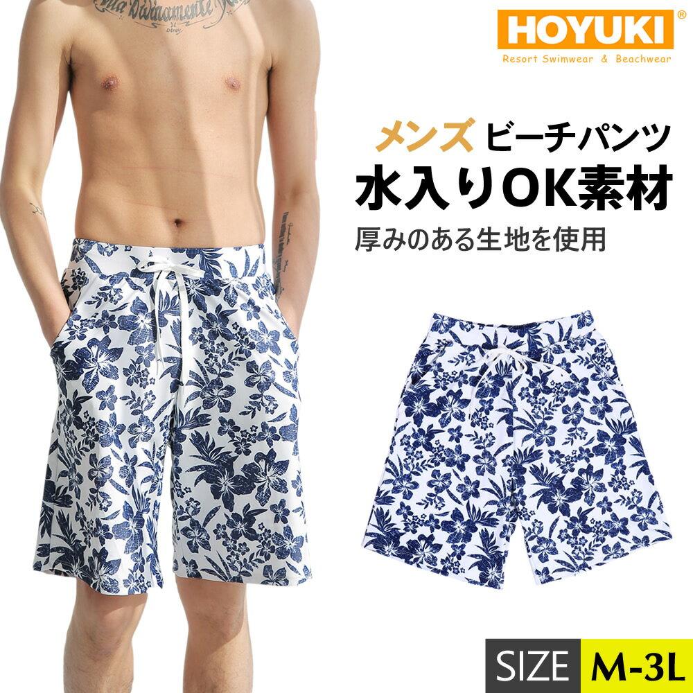 水着 スポーツ 海水パンツ サーフパンツ 海水浴...の商品画像