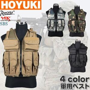 ●あす楽対応●正規軍用品、登山遠足用、ハイキング用ベスト、軍用チョッキ、軍用ベスト、アウトドアファッション