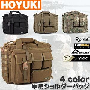 ●あす楽対応●正規軍用品、登山遠足用、ハイキング用ショルダーバッグ、パソコンバッグ、アウトドアバッグ、多用途キャンプバッグ、コーデュラ素材