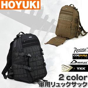 ●あす楽対応●軍用リュックサック、正規軍用品、登山遠足用、ハイキング用Rucksack、持ち手調節可アウトドアリュック、防水キャンプバッグ、コーデュラ素材、PC入りのスペース付き
