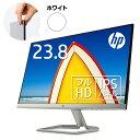 23.8型 IPSパネル フルHD 非光沢 液晶モニター HP 24fw (型番:3KS62AA-AABC) モニター 新品 ディスプレイ 超薄型 省スペース HDMI ケーブル標準同梱 ブルーライト低減機能 ベゼルレス 狭縁 23.8インチ テレワーク に最適 グッドデザイン カラー:ホワイト・・・