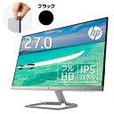 27型 IPSパネル フルHD 非光沢 液晶モニター HP 27f (型番:2XN62AA-AABA) モニター 新品 ディスプレイ 超薄型 省スペース HDMI ケーブル標準同梱 ブルーライト低減機能 ベゼルレス 狭縁 27インチ テレワーク に最適 グッドデザイン カラー:ブラック・・・