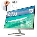 27型 IPSパネル フルHD 非光沢 液晶モニター HP 27fw (型番:3KS64AA-AAAZ) モニター 新品 ディスプレイ 超薄型 省スペース HDMI ケーブル標準同梱 ブルーライト低減機能 ベゼルレス 狭縁 27インチ テレワーク に最適 グッドデザイン カラー:ホワイト・・・