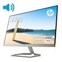 27型 スピーカー内蔵 IPSパネル フルHD 非光沢 液晶モニター HP 27fw Audio (型番:4TB31AA-AAAQ) モニター 新品 ディスプレイ 超薄型 省スペース HDMI ケーブル標準同梱 ブルーライト低減機能 狭縁 27インチ テレワーク に最適 グッドデザイン ゲーム接続 ホワイト・・・