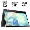 Core i5 8GBメモリ 256GB SSD PCIe規格 指紋認証 WEBカメラ Wi-Fi 6 14型 フルHD IPS タッチパネル HP Pavilion x360 14 (型番:2D6T6PA-AABY) ノートパソコン Office付き 新品 (WPS Office Standard Edition) 第11世代CPU Iris Xe グラフィックス クルっと360度回転・・・