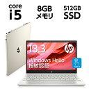 スペック モデル HP Pavilion 13-an1000 シリーズ スタンダードプラスモデルG2.1 13-an1067TU OS Windows 10 Home (64bit) プロセッサー インテル® Core™ i5-1035G1 プロセッサー(1.00GHz-3.60GHz, インテル® スマート・キャッシュ 6MB) カラー モダンゴールド メモリ 8GB オンボード (2666MHz,DDR4 SDRAM) ストレージ 512GB SSD (PCIe NVMe M.2) Optane™メモリー インテル® Optane™ メモリー H10 & ソリッドステート・ストレージ(32GB / NVMe M.2) オプティカルドライブ なし Webカメラ HP Wide Vision HD Webcam (約92万画素) ネットワークコントローラー なし 内蔵無線LAN IEEE 802.11ax (Wi-Fi 6)、 Bluetooth 5.0 、機内モードオン/オフボタン付き グラフィックスタイプ インテル® UHD グラフィックス (プロセッサーに内蔵) ビデオメモリ メインメモリと共有 ディスプレイタイプ(液晶表示最大解像度/表示色) 13.3インチワイド・フルHDブライトビュー・IPSディスプレイ (1920×1080/最大1677万色) 外部ディスプレイ 最大3840×2160 / 最大1677万色 ポインティングデバイス イメージパッド (タッチジェスチャー対応) メディアカードスロット SDカードスロット キーボード バックライトキーボード (日本語配列) インターフェイス HDMI 出力端子×1、USB3.1 Gen1 ×2、USB Type-C™ 3.1 Gen1 ×1 、ヘッドフォン出力/マイク入力コンボポート×1 オーディオ B&O Playデュアルスピーカー、内蔵デュアルマイク セキュリティ パワーオンパスワード、アドミニストレーターパスワード、セキュリティロックケーブル用スロット、TPM Windows Hello 指紋認証センサー サイズ(幅x奥行きx高さ) 約310 x 215 x 14.9 (最薄部)−15.8 (最厚部) mm 質量 約 1.26kg ACアダプター 45W スマートACアダプター (動作電圧:100-240 VAC、動作周波数:50-60 Hz) 消費電力 (標準時/最大時) 最大 45W 省エネ法に基づくエネルギー消費効率☆ 10区分 16.3kWh/年 (86%) バッテリ リチウムイオンバッテリ (2セル) バッテリ駆動時間 最大 10時間 セキュリティソフトウェア マカフィー®リブセーフ (30日版) オフィスソフト WPS Office Standard Edition(ダウンロード版) ワープロ(Writer)+表計算(Spreadsheets)+プレゼンテーション(Presentation)と3つがセットになったOffice互換ソフトです。 操作や表示、保存の形式をMicrosoft Officeに最大限近づけており、Microsoft Office 2007-2016のファイルの読み込み、編集にも対応しております。 さらに11書体29種類のMicrosoft Officeと同等のフォントと777種類のクリップアートも同梱しています。 ※お客様ご自身でのダウンロードとインストールの作業が必要です。 ※インターネット接続環境が必要です。 ※本製品のサポートは、キングソフト株式会社がおこないます。 主なソフトウェア HP Support Assistant、その他 主な添付品 速効!HPパソコンナビ特別版、スマートACアダプター、ウォールマウントプラグ、電源コード、保証書等 標準保証 1年間 (引き取り修理サービス、パーツ保証) 使い方サポート 1年間