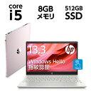 スペック モデル HP Pavilion 13-an1000 シリーズ スタンダードプラスモデルG2.1 13-an1068TU OS Windows 10 Home (64bit) プロセッサー インテル® Core™ i5-1035G1 プロセッサー(1.00GHz-3.60GHz, インテル® スマート・キャッシュ 6MB) カラー SAKURA メモリ 8GB オンボード (2666MHz,DDR4 SDRAM) ストレージ 512GB SSD (PCIe NVMe M.2) Optane™メモリー インテル® Optane™ メモリー H10 & ソリッドステート・ストレージ(32GB / NVMe M.2) オプティカルドライブ なし Webカメラ HP Wide Vision HD Webcam (約92万画素) ネットワークコントローラー なし 内蔵無線LAN IEEE 802.11ax (Wi-Fi 6)、 Bluetooth 5.0 、機内モードオン/オフボタン付き グラフィックスタイプ インテル® UHD グラフィックス (プロセッサーに内蔵) ビデオメモリ メインメモリと共有 ディスプレイタイプ(液晶表示最大解像度/表示色) 13.3インチワイド・フルHDブライトビュー・IPSディスプレイ (1920×1080/最大1677万色) 外部ディスプレイ 最大3840×2160 / 最大1677万色 ポインティングデバイス イメージパッド (タッチジェスチャー対応) メディアカードスロット SDカードスロット キーボード バックライトキーボード (日本語配列) インターフェイス HDMI 出力端子×1、USB3.1 Gen1 ×2、USB Type-C™ 3.1 Gen1 ×1 、ヘッドフォン出力/マイク入力コンボポート×1 オーディオ B&O Playデュアルスピーカー、内蔵デュアルマイク セキュリティ パワーオンパスワード、アドミニストレーターパスワード、セキュリティロックケーブル用スロット、TPM Windows Hello 指紋認証センサー サイズ(幅x奥行きx高さ) 約310 x 215 x 14.9 (最薄部)−15.8 (最厚部) mm 質量 約 1.26kg ACアダプター 45W スマートACアダプター (動作電圧:100-240 VAC、動作周波数:50-60 Hz) 消費電力 (標準時/最大時) 最大 45W 省エネ法に基づくエネルギー消費効率☆ 10区分 16.3kWh/年 (86%) バッテリ リチウムイオンバッテリ (2セル) バッテリ駆動時間 最大 10時間 セキュリティソフトウェア マカフィー®リブセーフ (30日版) オフィスソフト Microsoft Office Home & Business 2019 主なソフトウェア HP Support Assistant、その他 主な添付品 速効!HPパソコンナビ特別版、スマートACアダプター、ウォールマウントプラグ、電源コード、保証書等 標準保証 1年間 (引き取り修理サービス、パーツ保証) 使い方サポート 1年間