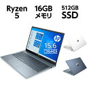 Ryzen 5 16GBメモリ 512GB SSD PCIe規格 指紋認証 WEBカメラ Wi-Fi 6 15.6型 フルHD IPS タッチパネル HP Pavilion 15 (型番:323Z5PA-AAGF) ノートパソコン Office付き 新品 (WPS Office Standard Edition) AMD Radeon グラフィックス フォグブルー