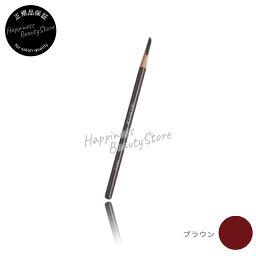【送料無料(本州・四国限定)】 シュウウエムラ ハード フォーミュラ ブラウン ハード9 1本 アイブロー (shuuemura eye makeup) 正規品